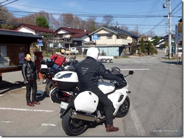 2014-04-12_15.01.43_P1080768