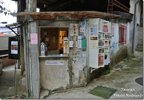 寶藏巖國際藝術村 (13)