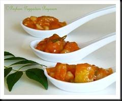 Naranga achar/Lemon pickle