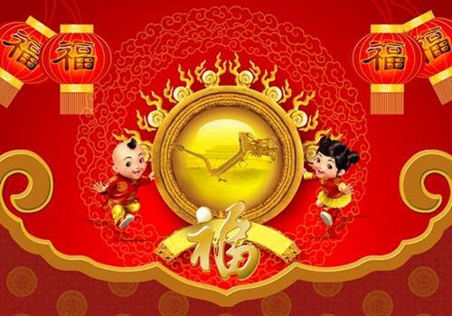 chanhdat.com-anh-thiep-xuan-nham-thin (1)