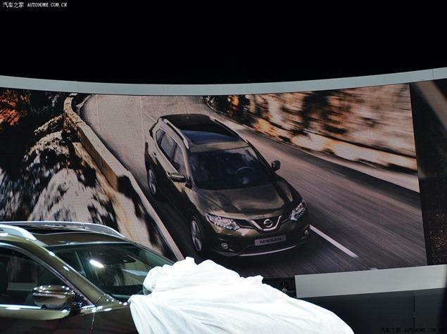 Nissan-X-Trail-1