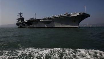 Hong Kong USS Carl Vi_Carm