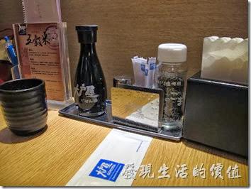 大戶屋-台北凱薩店的內部裝潢。