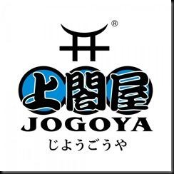 上閣屋-Logo-RGB-centre-600x600