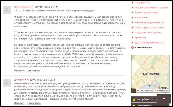 Chrome Legacy Window 28.05.2014 01159