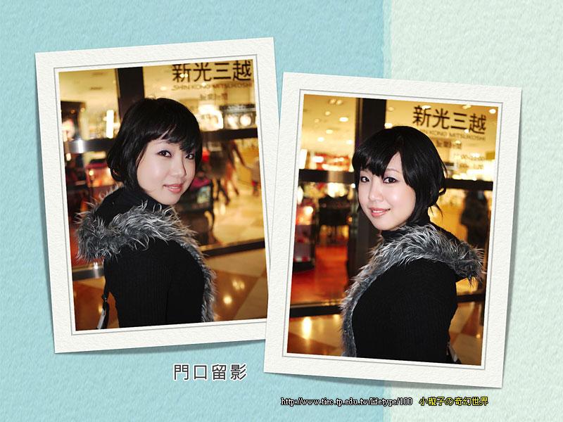 20110115_04.jpg