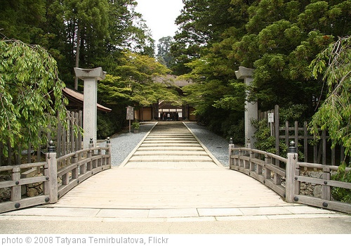 'Kyoto Temple Front' photo (c) 2008, Tatyana Temirbulatova - license: http://creativecommons.org/licenses/by/2.0/