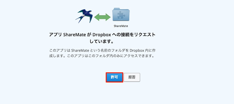 5mac app utilities sharemate
