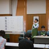 2015茶歌舞伎 207.JPG