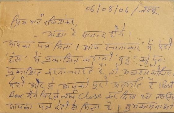 बलजीत सिंह रैना