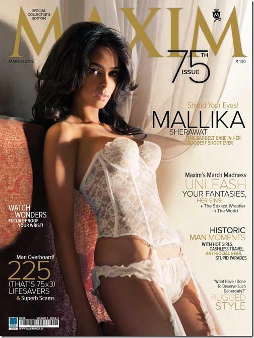 Mallika Sherawat Maxim