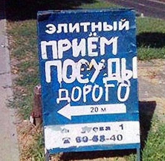 reklamnye-marazmy-foto_56254_s__3