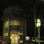 police station fukuoka in Fukuoka, , Japan