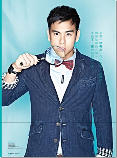 彭于晏 Cool Cover-Interview