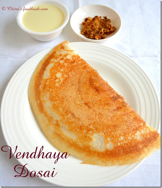 vendhaya dosai crispy