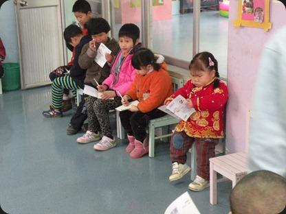 orphanage_&_012