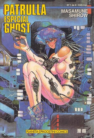 P00001 - The Ghost In The Shell #1