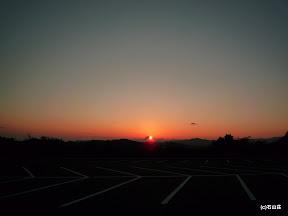 2009/11/25の夕陽です。長い時間優しく照らしてくれてました。