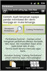 menu-peribahasa-scanner