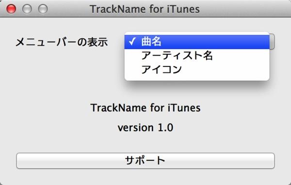 3mac app music trackname for itunes