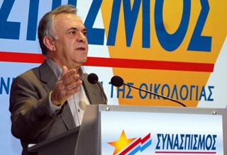 Δραγασάκης-Γιάννης