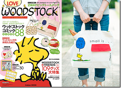 Woodstock Mook with Tote
