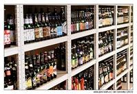 nabidka_piva