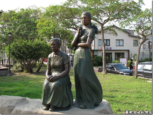 台南-德商東興洋行外的金小姐雕像