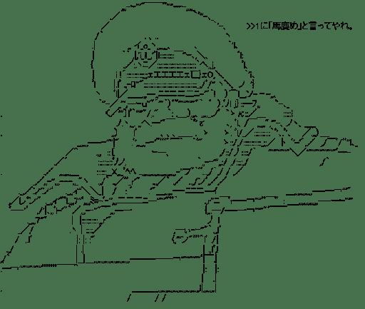 沖田十三 (宇宙戦艦ヤマト)