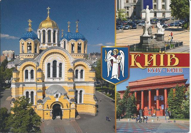 Postcrossing-postal-Kiev.jpg