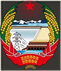 Blason de la Corée du Nord