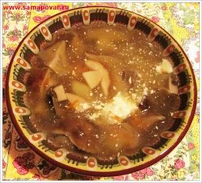 Суп грибной из подосиновиков. www.samapovar.ru