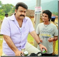malayalam_film_drishyam_still