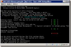 2012-04-23_154456 dspace 虛擬機器無法開啟