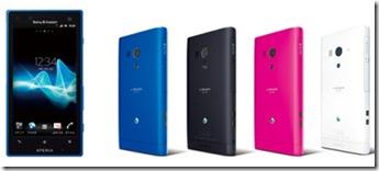 1-Sony-Ericsson-Xperia-Acro-HD-smartphone-nuevo-android