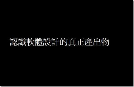 螢幕快照 2012-08-13 下午3.15.48