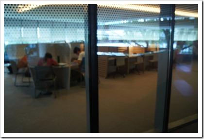Utown study area NUS