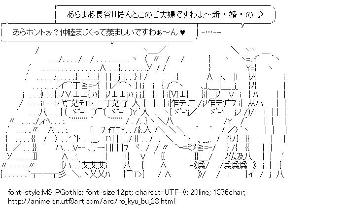 Ro-Kyu-Bu!,Nagatsuka Saki,Misawa Maho