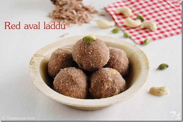 Red aval laddu