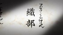 [Doremi].Hyouge.Mono.17.[51DA6A25].mkv_snapshot_10.31_[2013.02.20_10.43.35]