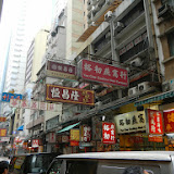 Photo 13: Edible bird's nests shops in Sheung Wan, Hong Kong Island.