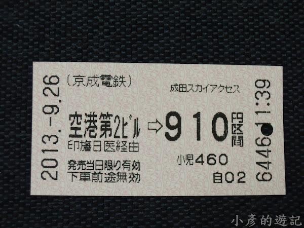 S_DSCN0368.jpg