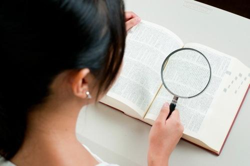 ルーペ 女性 辞書