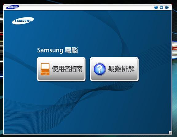 nbsoft20.jpg