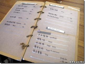 台南-跳舞的羊,菜單。