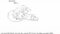 TwitAA 2013-11-27 11:23:28