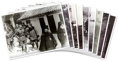 Προβολή του άλμπουμ ΓΙΑΝΝΕΝΑ 1913