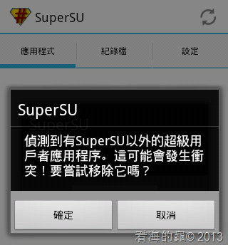 [screenshot-1378995435798%255B4%255D.png]
