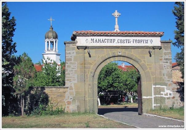 Монастырь Св.Георгия. Болгария. www.timeteka.ru