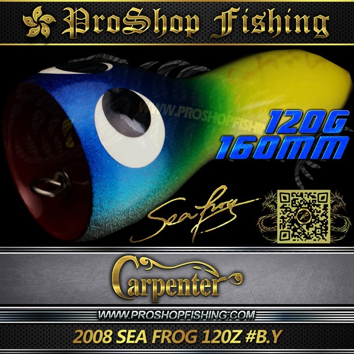 carpenter 2008 SEA FROG 120Z #B.Y.1